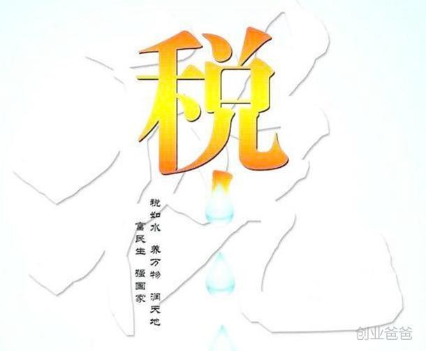 江苏省税收优惠点亮创新之火 企业减负高速发展