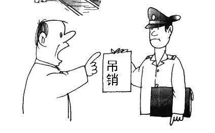 公司营业执照被吊销对法人股东有什么影响?