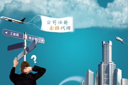 东莞公司七星彩今日开奖号码后有哪些事项是不可以不办理的?