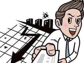 天津注册公司:关于法人、法定代表人、法人代表的区别