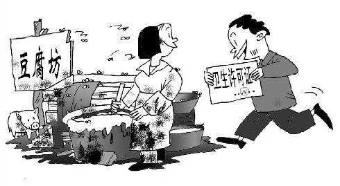 企业申请办理卫生许可证需要提供哪些资料呢?