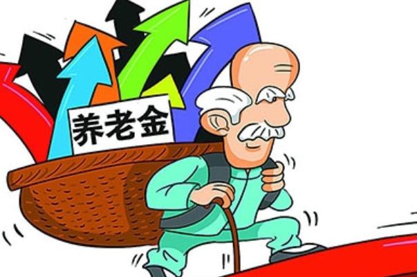 东莞市养老机构资助办法征求意见稿出台 养老机构将评星级