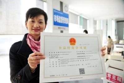 网投时时彩APP申请食品经营许可证对注册地址有哪些要求?
