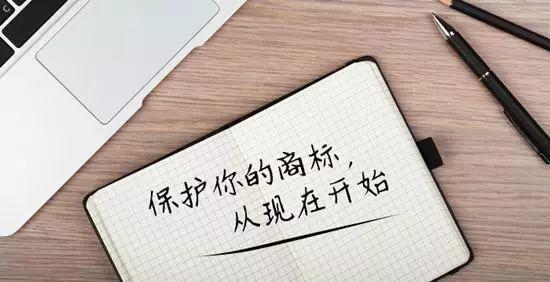 深圳公司注册在注册商标流程上需要哪些资料?