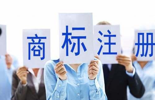 深圳公司商标注册成功后有哪些问题是不能忽视的?