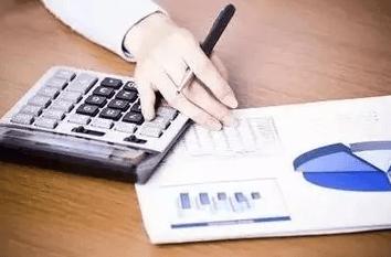 财税实务:做账报税流程全面总结