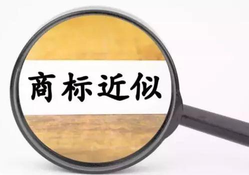 注冊公司辦理商標注冊的查詢方法有哪些?