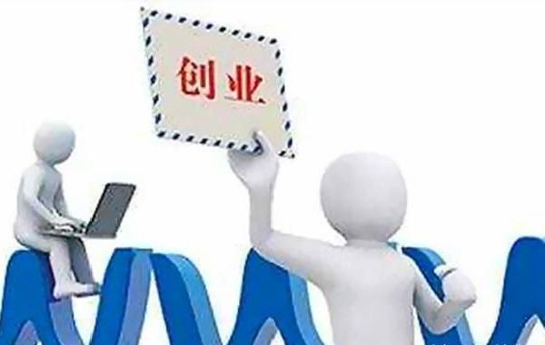 東莞企業進出口權辦理流程要求及費用要多少?