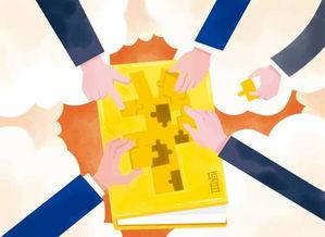 公司注册股权出资的3种限制是什么