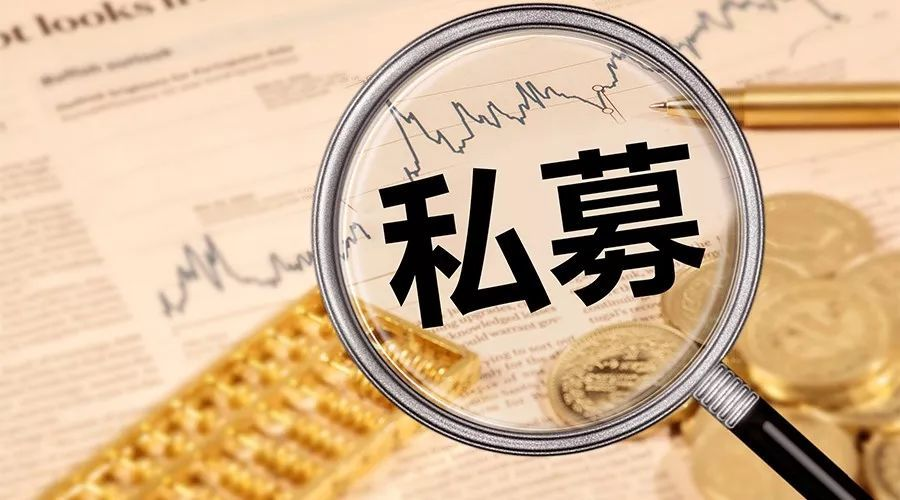 海南注册私募公司可享受哪些税收优惠?