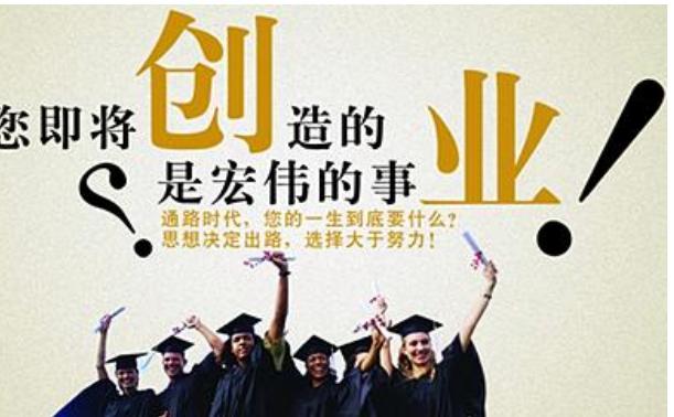 """近300名博士""""智汇""""青岛博士创业园"""