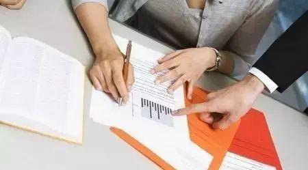企业所得税要重点核查这30个问题!