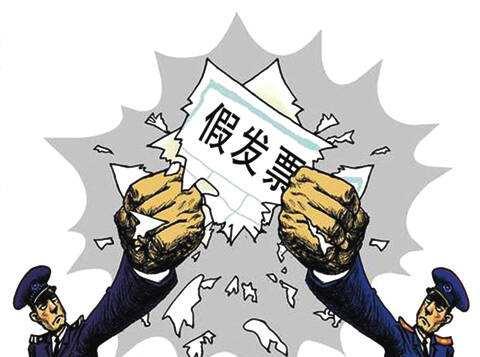 企業如何辨別報銷發票真偽的方法(2)