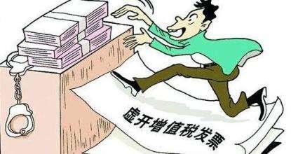 企业在哪些情形下不得开具增值税专用发票?