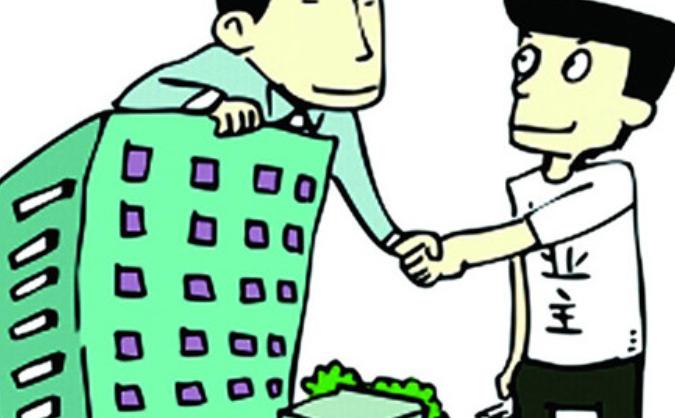 青岛建物业管理信用档案系统 不达标影响信用
