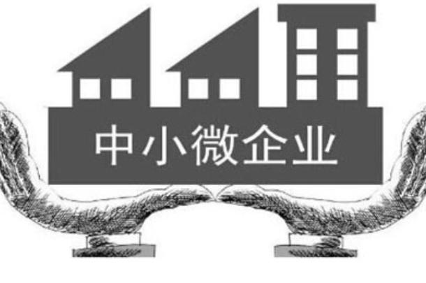 东莞:市中小企业局与中国银行东莞分行联合举办企业投贷联动直通车
