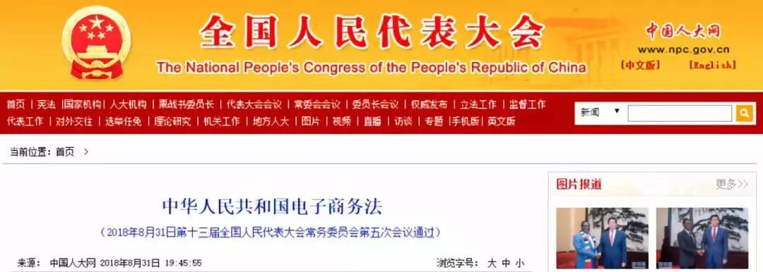 """代购要凉凉吗?中国正式出台""""代购法"""",最高罚你几百万!"""