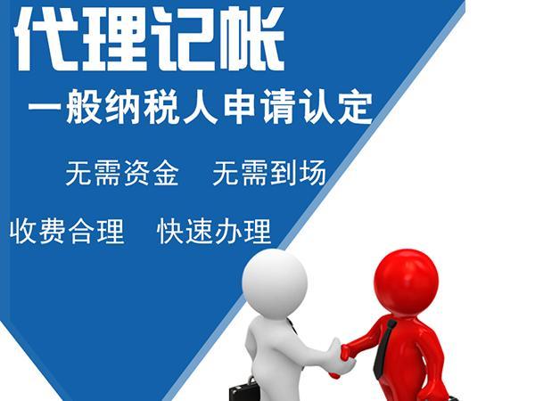 海南企业为什么要进行税务筹划