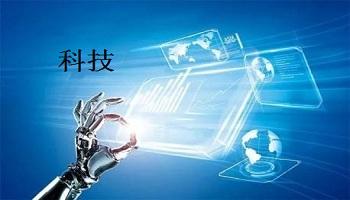 申请科技型中小企业一般的标准注意事项及规定
