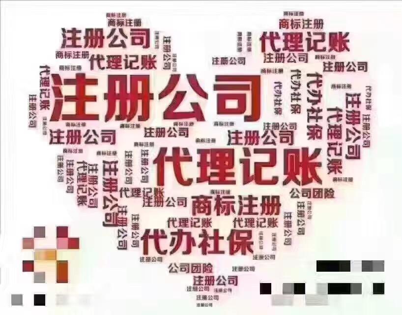 海南企业注册资金相关知识