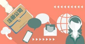 注册公司为什么要开基本户 和一般户有什么区别