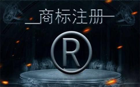 东莞创业公司七星彩今日开奖号码商标要注意以下这些要求!