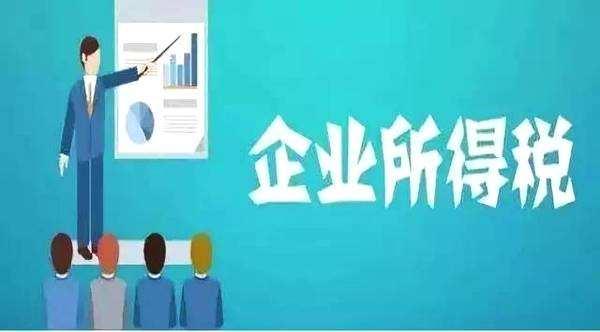 按月预缴企业所得税的企业如何调整为按季度预缴?