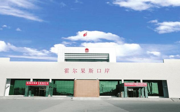 深圳工商注册登记办理费用和流程