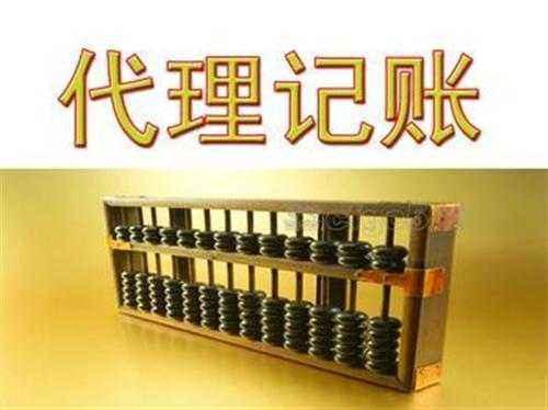 为什么深圳代理记账公司良莠不齐价格差异这么大?
