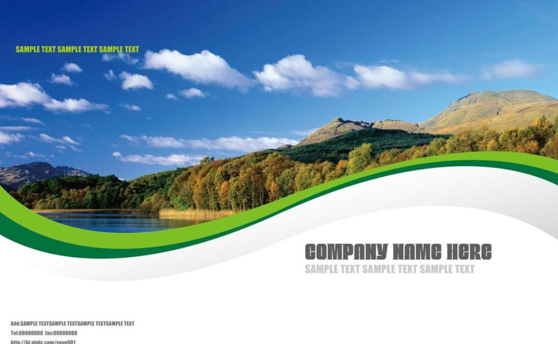 關于企業注冊申領合肥市創業創新服務券的通知