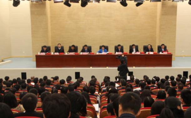 截止到1月26日 南京市拟征集100名左右创业导师