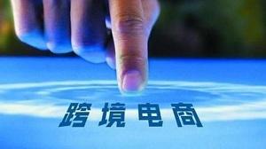 树立企业形象,申请海外商标注册有何意义?