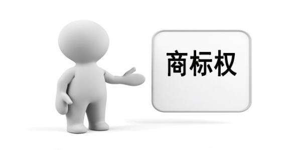 企业使用未七星彩今日开奖号码的商标会受到什么影响?