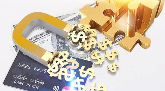深圳公司的银行基本账户注销流程及所需资料!