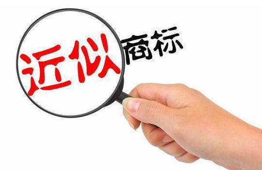 企业广告推广中出现他人商标会涉及哪些法律风险?