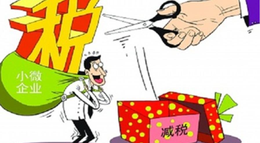 南京地税精准减税降成本,助推企业增效发展