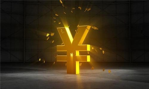 深圳公司注册对注册资金要求实缴的公司类型?#24515;?#20123;?