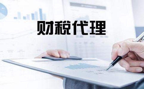 新注册的公司在记账报税上要特别注意的事项!