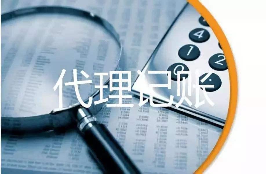 為什么深圳小規模公司不經營還要進行記賬報稅呢?