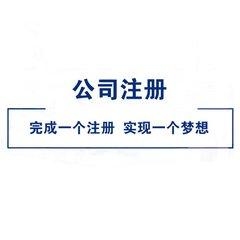 合肥公司七星彩今日开奖号码:为什么要七星彩今日开奖号码公司,好处是什么?