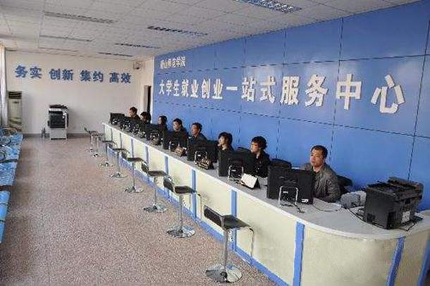阜阳市就业创业一站式服务中心即将开建