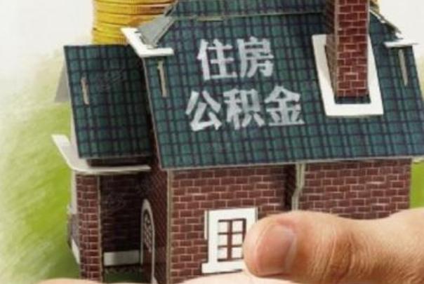重磅●高层次人才在南京购房最高可贷240万公积金