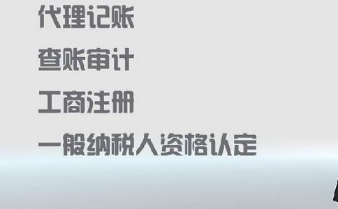 七星彩今日开奖号码公司选择地址时要考虑哪些因素