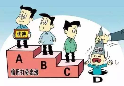 深圳注册公司后没有正常纳税对公司有什么影响?