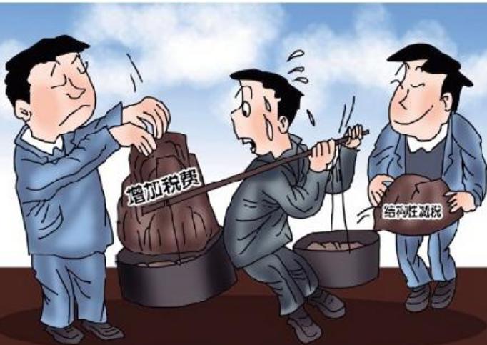 深圳地税全年税收减免首超500亿元