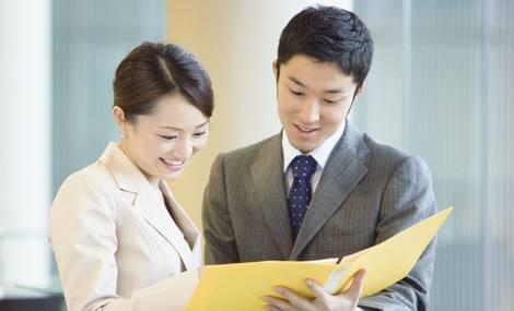 申請注冊商務咨詢公司需要哪些資料?