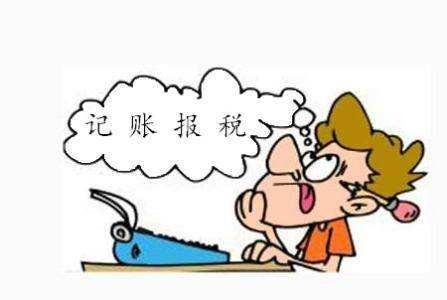 为什么深圳公司注册之后需要先记账报税呢?