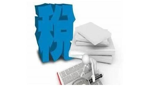 记账报税:普票的清单一定要税控系统开出的清单吗?