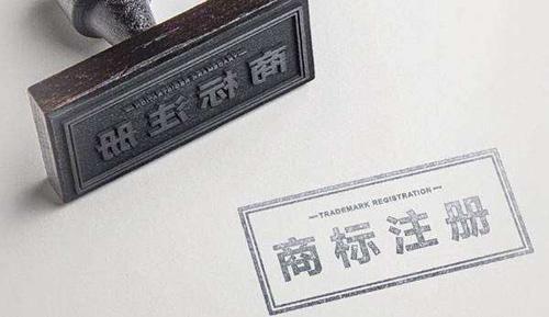 企业办理商标注册可以使用那些类型进行申请?