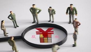 公司股东变更,新旧股东必须要到场吗?
